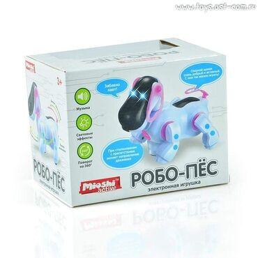 Pas - Srbija: AKCIJA 900 din - dostupni plavi i rozeOvo je slatki mali pas robot