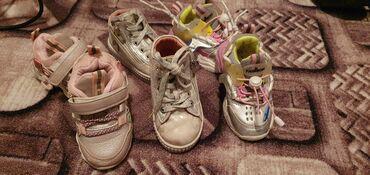 Обувь на девочку . Полный 23размер. Слева деми кеды 500. Посередине