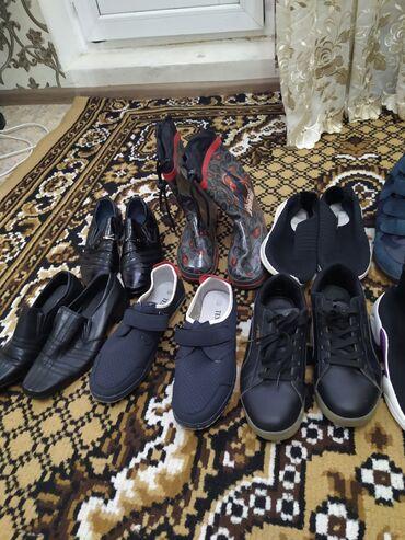 Новые и бу обуви