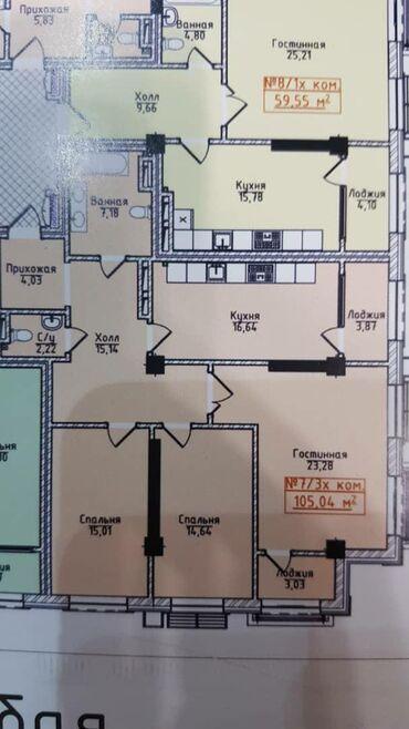 """Элитная 3-х комнатная квартира в золотом квадрате. ЖК """"Grand"""