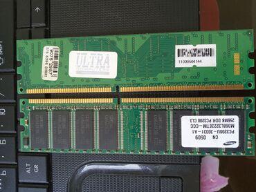 DDR2 Ram 256mb 2 ədəd bir yerdə satılır ÜNVAM MASALLI