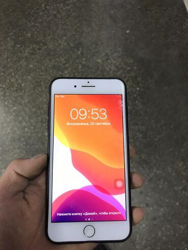 sim karta dlja iphone 5 в Кыргызстан: Б/У iPhone 7 Plus 128 ГБ Белый
