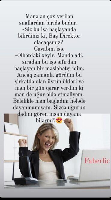 bez materiallı döşəklər - Azərbaycan: Şəbəkə marketinqi məsləhətçisi. Faberlic. İstənilən yaş. Natamam iş günü. Fatmayı r-nu