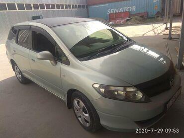 lada priora универсал в Бишкек: Honda Airwave 1.5 л. 2005 | 9999999 км