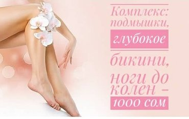 ad-image-45979557