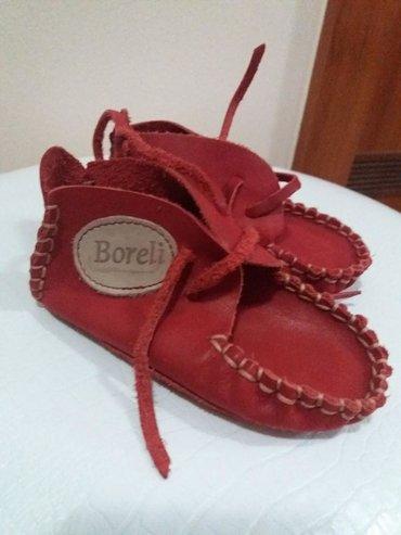 BORELI nove cipelice izvrnuta koža, za dete koje jos nije prohodalo