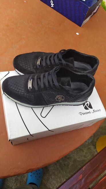 Dobro očuvane kožne cipele