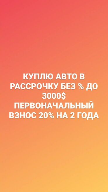 редкие буквы кока кола 2021 in Кыргызстан | ОСТАЛЬНЫЕ УСЛУГИ: BMW 750LI 2 л. 2021
