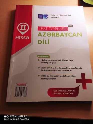 Тесты азербайджанского языка для абитуриентов