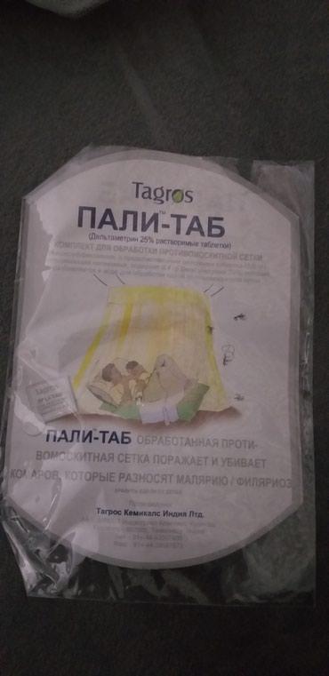 Противо маскитная сетка в Бишкек