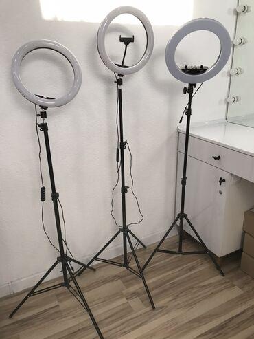 Продаются две цветные лампы и одна светодиодная лампа