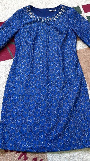 Платье до колен,размер хл,состояние отличное,вживую очень крутое