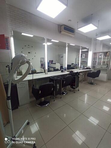 salon krasoty v centre goroda в Кыргызстан: Парикмахер . Аренда места. Ала-Тоо
