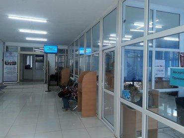 требуются преподаватели русского и английского языков. образование - в Бишкек