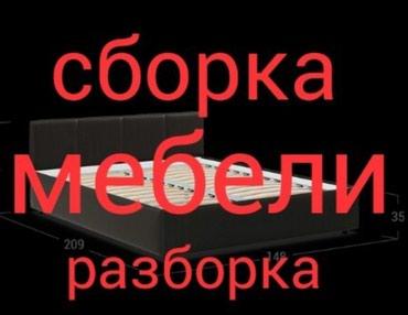 ad-image-49965077