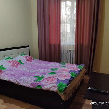 ачекей городок в Кыргызстан: Гостиница Гостиница Гостиница гостиница гостиница гостиница гостиница