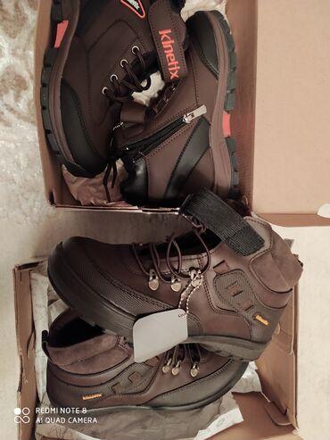 Мужская обувь - Азербайджан: Kinetix ayaqqabilari