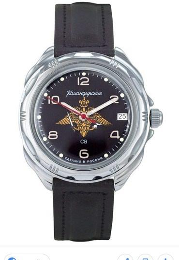 Мужские Армейские Наручные часы  в Бишкек