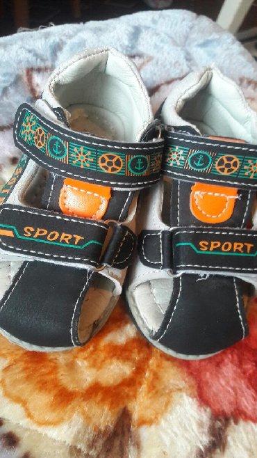 Детская обувь в Кара-Балта: Г. Кара-Балта. Кожанная обувь для мальчиков. Размер 21. Отличном