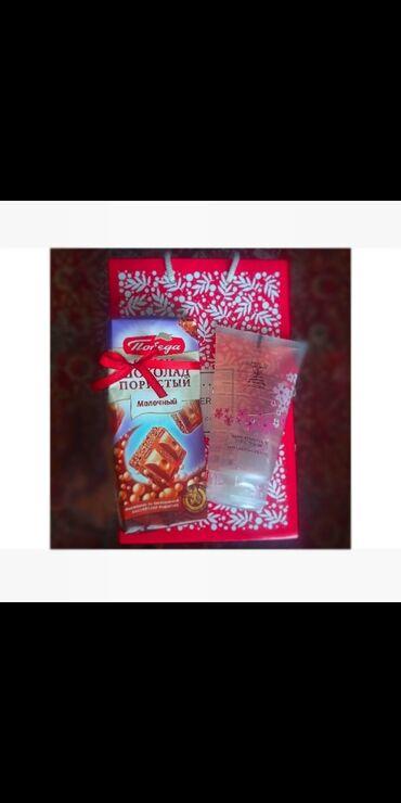 В наборе: Пористый шоколад Гель для душа Наша любовь к вам