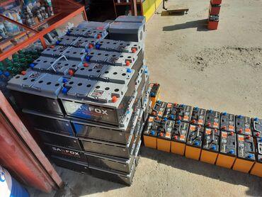 10489 объявлений | АВТОЗАПЧАСТИ: Авто аккумуляторы!! Даставка Аккумуляторов !!!! Всех производителей!!
