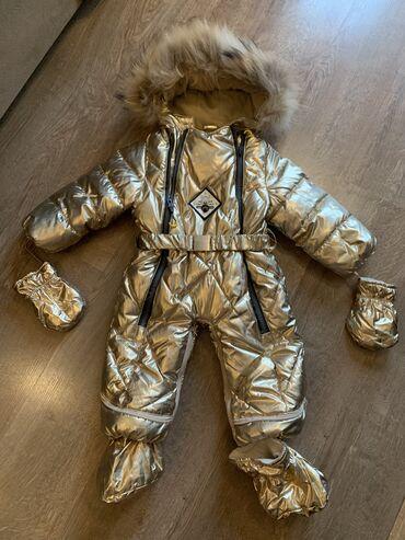 Продаю детский зимний комбинезон На возраст 1-1,5 рост 80см