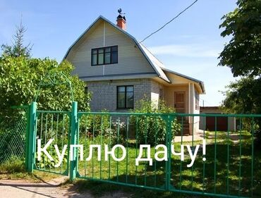 айфон 7 цена в оше in Кыргызстан | APPLE IPHONE: 700 кв. м, 7 комнат