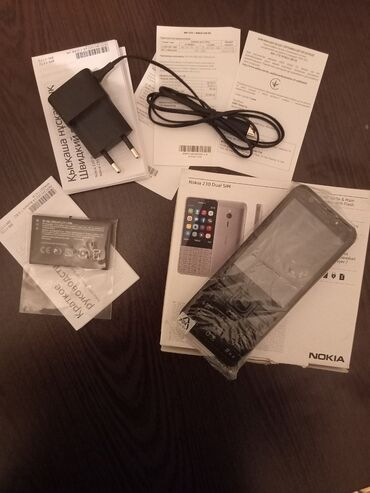 ayfon 5g - Azərbaycan: Nokia 230 Dual Sim Black. Barter, Yalnız iPhone SE 2016 4düym