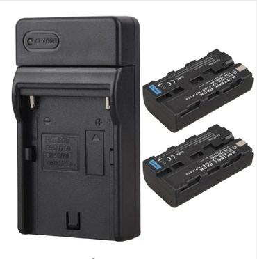 Punjac-adapter i 2 baterije NP-F550 NP-F570-za SONY-2600mAh - Belgrade