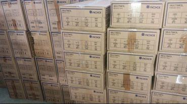 Селикогель (молекулярное сито)25 кг и 5 кг.оптом и в розницу