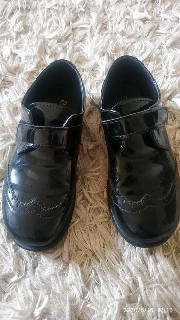 Продаю детскую туфли для школы лакированный фирма корейский размер 31
