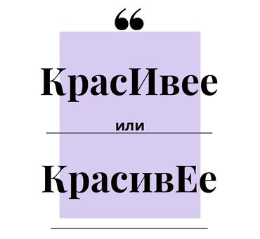 Автошкола крсу - Кыргызстан: Языковые курсы | Русский | Для взрослых, Для детей