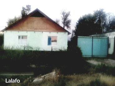 Продаю или меняю большой, новый дом в г. Кант,с. Люксембург на квартир в Кант