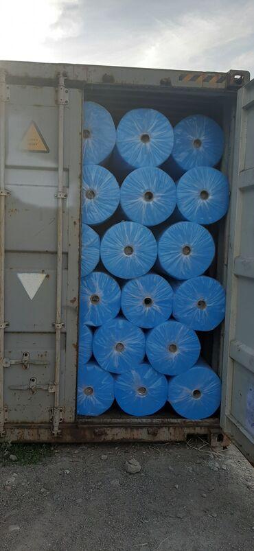 платье халат из плотной ткани в Кыргызстан: Ткани специально для медицинских халатов простыньеймасок и комбин