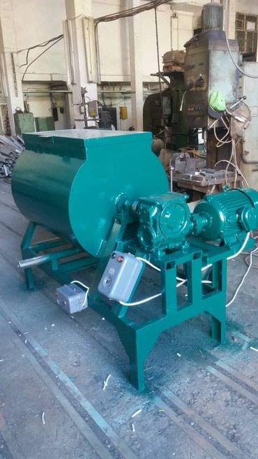 Оборудование для сухих строительных смесей в Бишкек