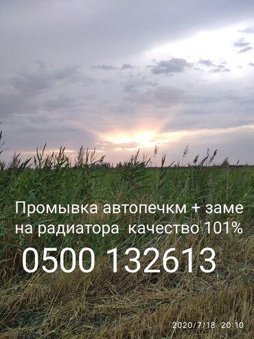 Звоните и приятного вам дня