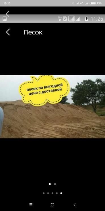 Другие услуги - Кок-Ой: Песок ивановский3800,песок сеянный ивановский4000, песок мытый