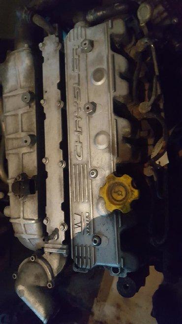 Chrysler online catalog - Кыргызстан: Chrysler 2.4 двигатель девяносто пятый год турбодизель КПП механика