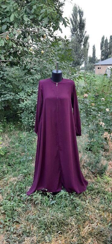 Личные вещи - Буденовка: Платья в хорошем состоянии хиджаб Размер 44-46