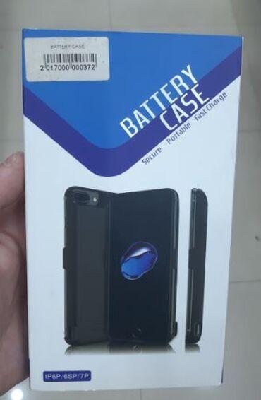 IPhone 6plus 6splus 7plus telefonlarina kabura powerbank