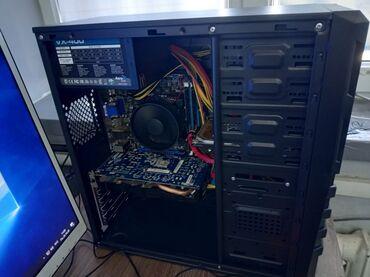 Игровой Компьютер с монитором i5 / HD7850 2GB (Крышку сняли для фото)
