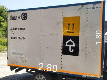 Транспорт - Кара-Ой: Срочна сатылат састаяна орто