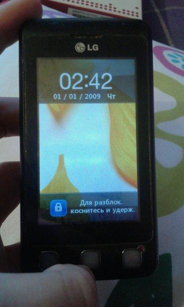 Bakı şəhərində Lg kp500 telefonu işleyir. Qutusu adaptrı ve elave usb şunuru var..