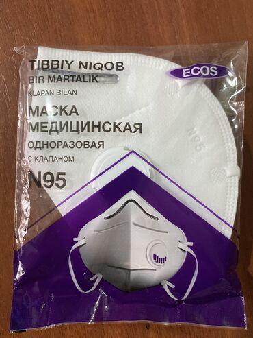 chevrolet 70 в Кыргызстан: Продаю оптом и в розницу маски с респиратором От 10 масок 65 сом, штуч