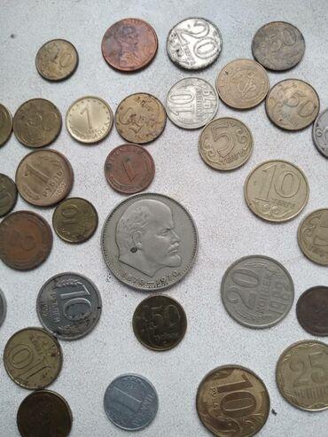 Спорт и хобби - Кок-Джар: Продаю монеты. Разные. Прошу за каждую 50 сом