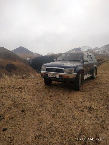 Toyota Hilux Surf 3 л. 1994 | 12345 км