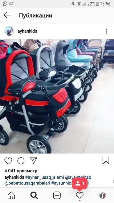 Продается детская коляска польского производства. Почти не