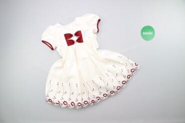 Детский мир - Украина: Дитяча святкова сукня Rodeng    Довжина: 56 см Ширина плечей: 18 см На