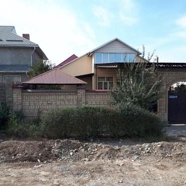 Продажа Дома от застройщика: 200 кв. м., 6 комнат в Бишкек