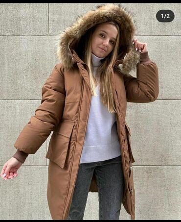 Срочно продаю зимние куртку. Ни разу не одевала. Прям такая